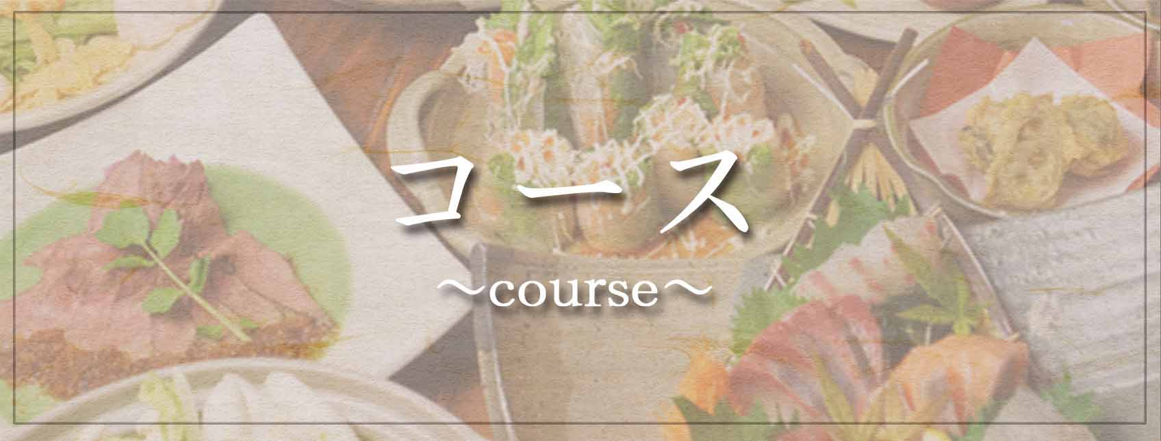 menu-img